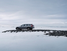 Новый V90 Cross Country раскрывает приключенческий характер автомобилей Volvo